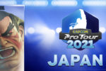 Japan's Mago is the first player to qualify for Capcom Cup 2021